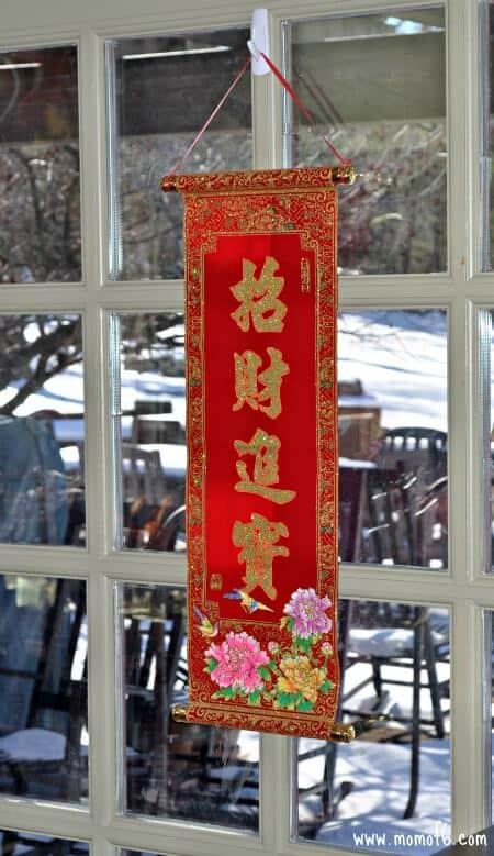 Chinese New Year Decorations-couplets