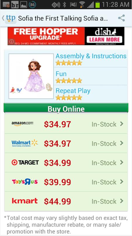 Shop for Kids