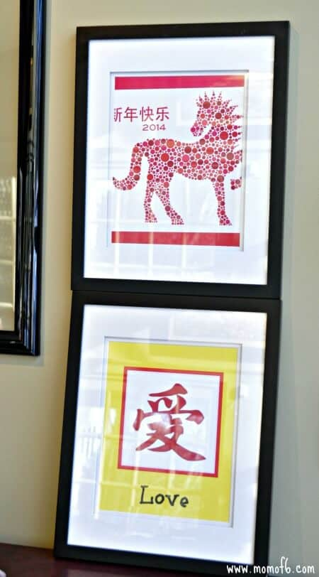 Chinese New Year Decorations- Love and Horse